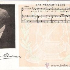 Postales: SINDICATO MUSICAL BARCELONÉS DOTÉSIO S.A.- COL. COMPLETA 20 POST.-VER FOTOS- (B-23). Lote 25219473