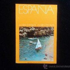 Postales: CARTELES TURISTICOS ESPAÑA. ED. FENICIA. COSTA BRAVA SIN CIRCULAR. Lote 25414145