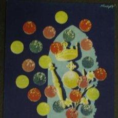 Postales: FIESTA DE LA MERCED BARCELONA 1958. Lote 25455079