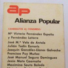Postales: ALIANZA POPULAR, PARA CONSTRUIR EN PAZ LA DEMOCRACIA. CANDIDATOS SENADO Y CONGRESO.. Lote 25490551