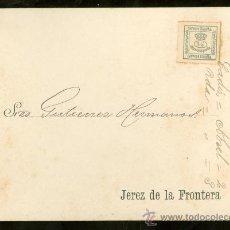 Postales: TARJETA POSTAL PUBLICITARIA. 1896. GUTIERREZ HERMANOS.. Lote 26040572