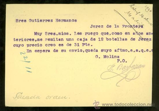 Postales: TARJETA POSTAL DE GABRIEL MOLINA. JEREZ. - Foto 2 - 26040953