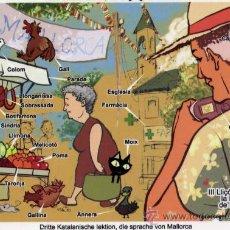 Postales: CONSELL DE MALLORCA JOVES DE MALLORCA PER LA LLENGUA NUEVA SIN CIRCULAR . Lote 26199840