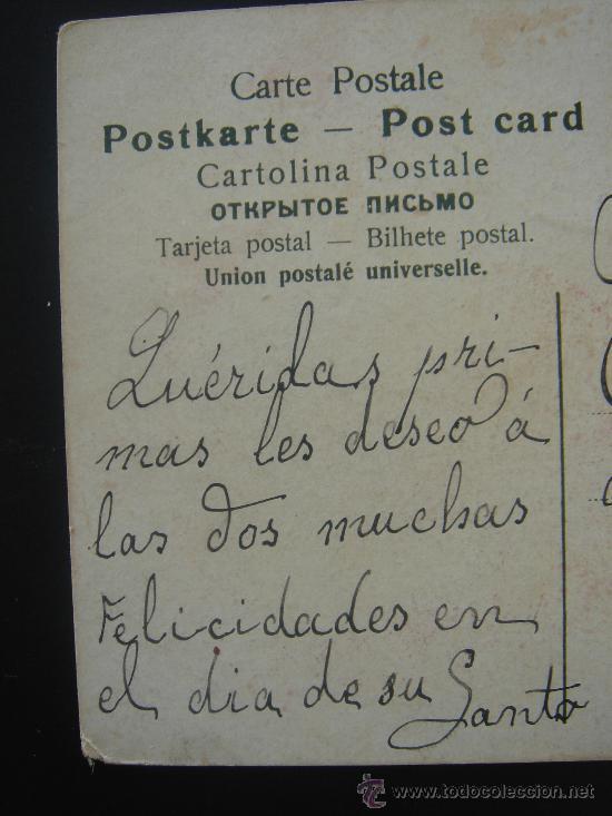 Postales: PARTE IZQUIERDA DEL TEXTO - Foto 4 - 27259806