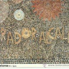 Postales: POSTAL PUBLICITARIA BARCELONA MONTJUIC. Lote 27298446