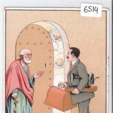 Postales: SINGER - MAQUINAS DE COSER - (6514). Lote 27378156