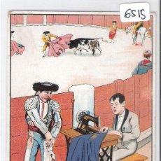 Postales: SINGER - MAQUINAS DE COSER - (6515). Lote 27378180