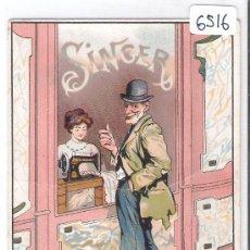 Postales: SINGER - MAQUINAS DE COSER - (6516). Lote 27378214