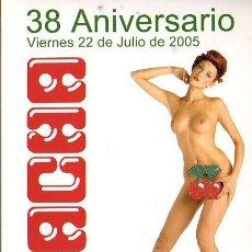 Cartoline: POSTAL DEL 38 ANIVERSARIO DE PACHA DE SITGES 2005. Lote 27814232