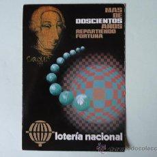 Postales: POSTAL -LOTERIA NACIONAL- SIN CIRCULAR. Lote 27813046