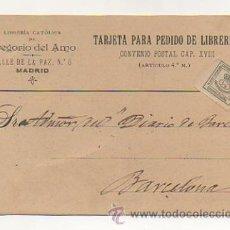 Postales: TARJETA POSTAL. PARA PEDIDO DE LIBRERÍA. LIBRERIA CATOLICA DE GREGORIO DEL AMO, MADRID. . Lote 29315523
