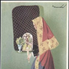 Postales: FOSFORO FERRERO.- SERIE 5ª Nº 2.- NAVARRA. Lote 29381923