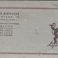 Postales: ÁLBUM DE 10 POSTALES DE GRANADA CON PUBLICIDAD DE PRODUCTOS SERONO. Lote 29571657