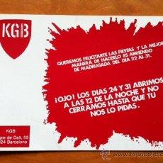 Postales: POSTAL PUBLICITARIA KGB BARCELONA . Lote 29683614
