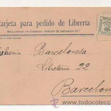 Postales: LIBRERIA M JORDANA, IGUALADA. TARJETA PARA PEDIDO LIBRERIA. (REVERSO IMPRESO). CIRCULADA EN 1909. . Lote 29838888