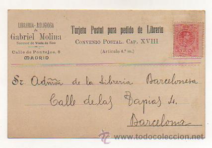 LIBRERIA RELIGIOSA DE GABRIEL MOLINA, MADRID. (REVERSO IMPRESO). CIRCULADA EN 1912. (Postales - Postales Temáticas - Publicitarias)