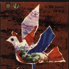 Postales: S-4168- BARCELONA. XXXI FERIA OFICIAL E INTERNACIONAL DE MUESTRAS. 1963 . Lote 29944358