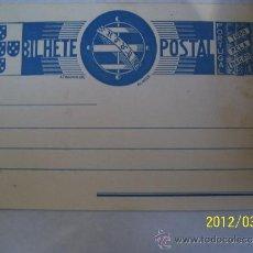 Postales: TARJETA POSTAL BILLETE POSTAL DE PORTUGAL POSTAL SIN CIRCULAR VER FOTOS. Lote 31268678