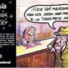 Postales: POSTAL LOTERÍA ZODIACO – PISCIS 1981. Lote 31591974