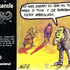 Postales: POSTAL LOTERÍA ZODIACO – CAPRICORNIO 1981. Lote 31592065