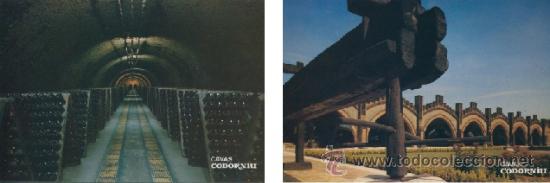 Postales: Postal - coleccion de 9 postales de las Cavas Codorniu - Foto 3 - 32005166