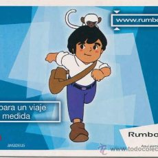 Postales: POSTAL - 2 POSTALES PUBLICITARIAS TERRA - RUMBO (SUPERMAN Y PEDRO). Lote 32098067