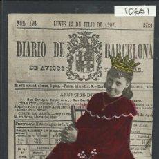Postales: PUBLICIDAD DIARIO DE BARCELONA - FOTOGRAFICA - (10.661). Lote 32141900