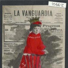 Postales: PUBLICIDAD LA VANGUARDIA - FOTOGRAFICA - (10.662). Lote 32141909