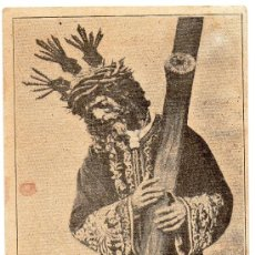 Postales: POSTAL GRAN PODER SEVILLA, CON PUBLICIDAD VARON DANDY Y PERFUMERIA INGLESA, RARISIMA. Lote 32498766