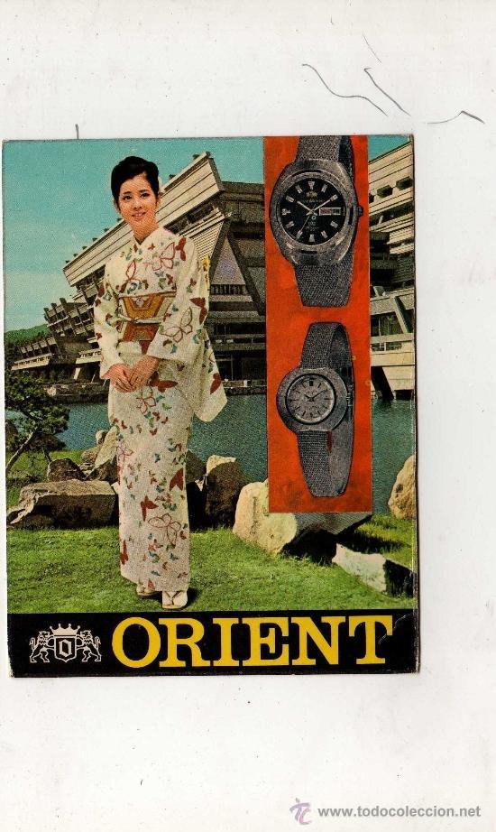 (M-ALB2) POSTAL RELOJ JAPONES ORIENT - SEÑALES DE USO (Postales - Postales Temáticas - Publicitarias)