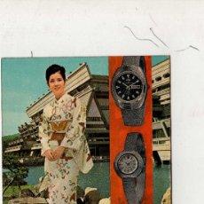 Postales: (M-ALB2) POSTAL RELOJ JAPONES ORIENT - SEÑALES DE USO. Lote 32772660