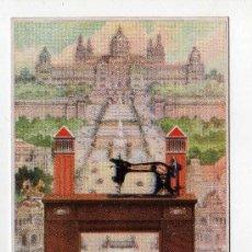 Postales: (M-ALB2) POSTAL MAQUINAS DE COSER Y BORDAR WERTHEIM BARCELONA, . Lote 32772679