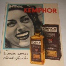 Postales: KEMPHOR PUBLICIDAD AÑOS 40. Lote 34377043