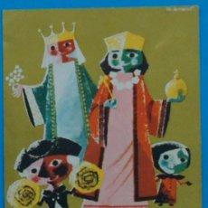 Postales: FIESTAS DE LA MERCED. BARCELONA, SEPTIEMBRE 1959... Lote 34933616