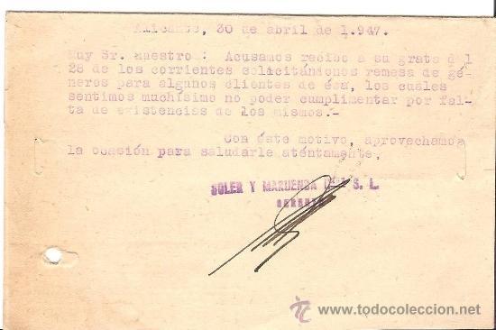Postales: SOLER Y MARUENDA Hº S.L. - COLONIALES, SALAZONES, CONSERVAS Y CEREALES - ALICANTE - CIRCULADA 1947 - Foto 2 - 35055717