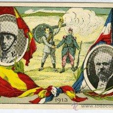 Postales: POSTAL REY ALFONSO XIII Y PRESIDENTE REPUBLICA FRANCESA PUBLICIDAD LA ESTRELLA MADRID EN REVERSO. Lote 36033825