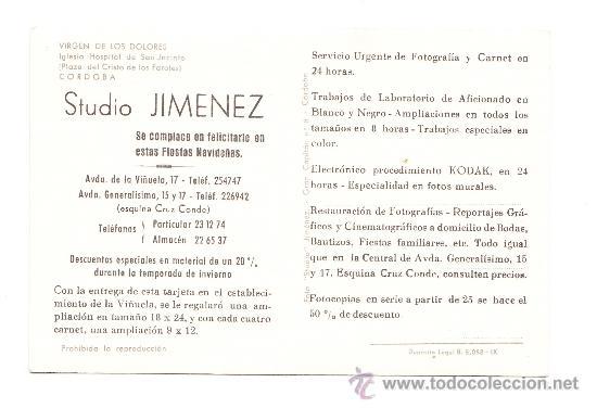 Postales: POSTAL DE LA VIRGEN DE LOS DOLORES DE CÓRDOBA PUBLICIDAD STUDIO JIMENEZ - Foto 2 - 36650252