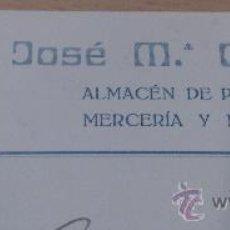 Postales: ANTIGUA TARJETA POSTAL PUBLICIDAD JOSE Mª CUADRADO PAQUETERIA MERCERIA VALENCIA . Lote 36887090