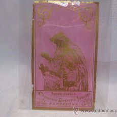 Postales: TARJETA POSTAL PUBLICITARIA - CHOCOLATE EVARISTO JUNCOSA - BARCELONA. Lote 37231777