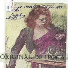 Postales: (PS-35463)POSTAL PUBLICITARIA MAQUINAS DE COSER WERTHEIM-ILUSTRADOR THOMAS. Lote 37898030