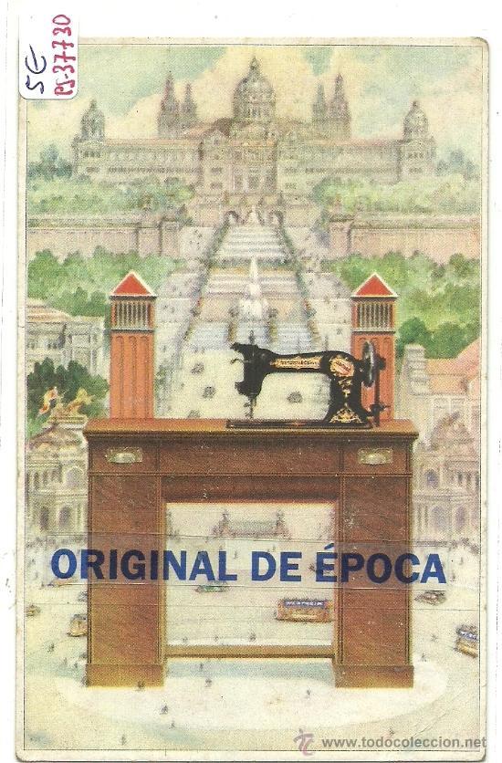 (PS-37730)POSTAL PUBLICITARIA MAQUINAS PARA COSER WERTHEIM (Postales - Postales Temáticas - Publicitarias)