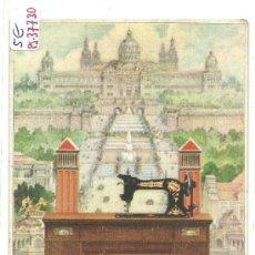 Postales: (PS-37730)POSTAL PUBLICITARIA MAQUINAS PARA COSER WERTHEIM. Lote 38236707