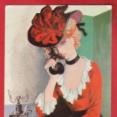 Postales: POSTAL PUBLICITARIA - COMPAÑIA TELEFONICA NACIONAL DE ESPAÑA - TELEFONO - CIRCULADA - AÑO 1973. Lote 38309054