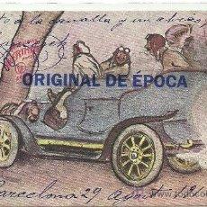 Postales: (PS-35788)POSTAL PUBLICITARIA MAQUINAS DE COSER WERTHEIM ILUSTRADA POR R.CASAS. Lote 38523238