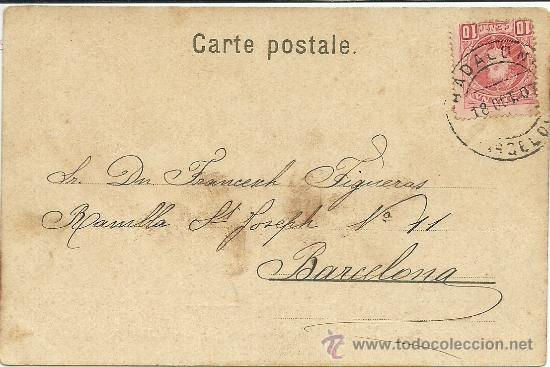 Postales: (PS-35767)POSTAL PUBLICITARIA DE VINOS DEL PANADES JAIME SERRA BODEGAS EN VILAFRANCA DEL PENEDES - Foto 2 - 38523616