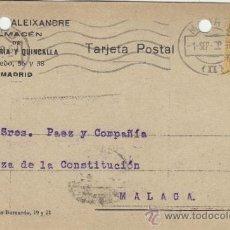 Postales: TARJETA POSTAL COMERCIAL PUBLICIDAD VICENTE ALEIXANDRE MADRID - MALAGA 1920 BISUTERIA Nº 271. Lote 38658585