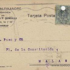 Postales: TARJETA POSTAL COMERCIAL PUBLICIDAD VICENTE ALEIXANDRE . BISUTERIA MADRID - MALAGA 1920 Nº 268. Lote 38658666