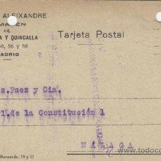 Postales: TARJETA POSTAL COMERCIAL PUBLICIDAD VICENTE ALEIXANDRE . BISUTERIA . MADRID - MALAGA 1920 Nº 271. Lote 38658712