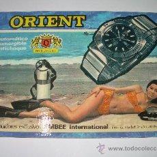Postales: POSTAL.....RELOJ ORIENT. Lote 38719103