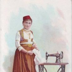 Postales: BOSNIA (AUSTRIA-HUNGARY). PUBLICIDAD MÁQUINAS DE COSER SINGER. Lote 38756918